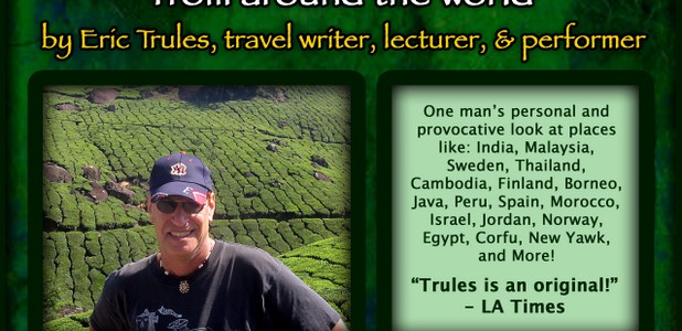 Welcome to e-travels with e. trules/Test of New Subscriber Mailing List