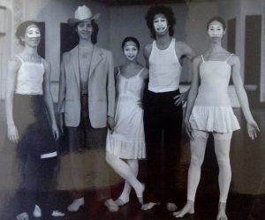MoMing Dancers, 1975: Susan Kimmelman, Jim Self, Kasia Mintch, Eric Trules, & Jackie Radis